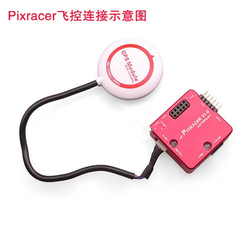 Pixracer Autopilot Xracer V1.0 Flight Controller Mini PX4 Built-in Wifi mit GPS